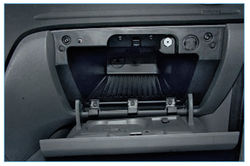 Ремонт Ford Focus II-256-11.jpg
