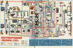 электрическая схема москвич 2140 - Только схемы.