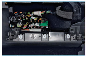 Ремонт Ford Focus II-252-4.jpg