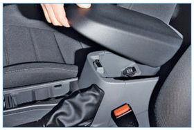Ремонт Ford Focus II-248-8.jpg