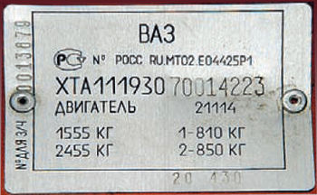 Ремонт Kalina-10-6.jpg