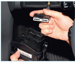 Ремонт Ford Focus II-227-10.jpg