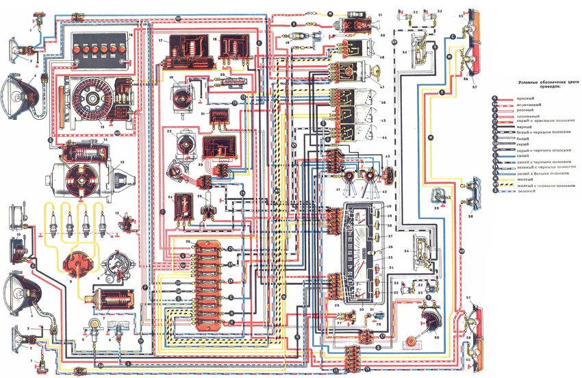 электрическая схема ВАЗ-
