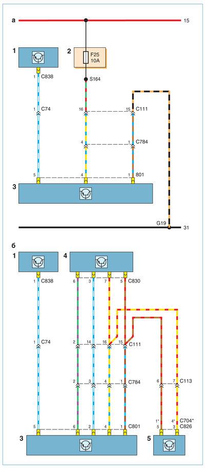 Схема включения блок-фар с