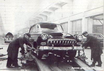 ГАЗ-21 02.jpg