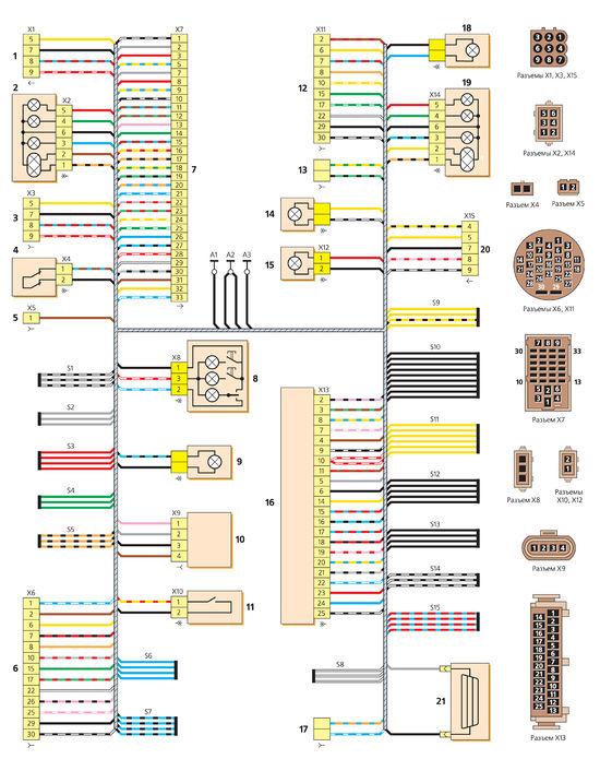 Схема соединений заднего жгута проводов.