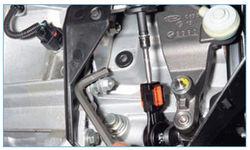 Ремонт Ford Focus II-33-6.jpg