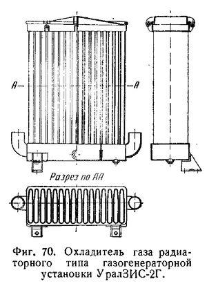 Газогенератор 5А.jpg