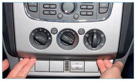 Ремонт Ford Focus II-250-14.jpg