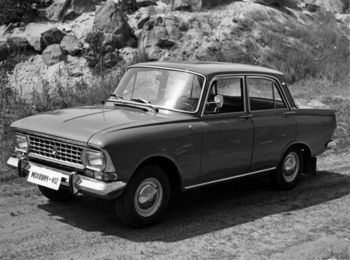 1967-1975. сек.  К 1967 году на заводе был создан автомобиль Москвич-412, который стали выпускать как на МЗМА...