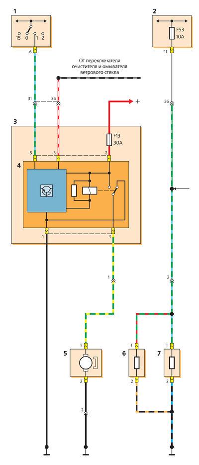 Схема включения омывателя фар