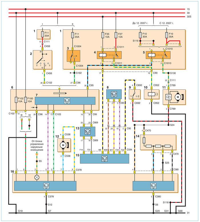 Схема на форд фокус 1