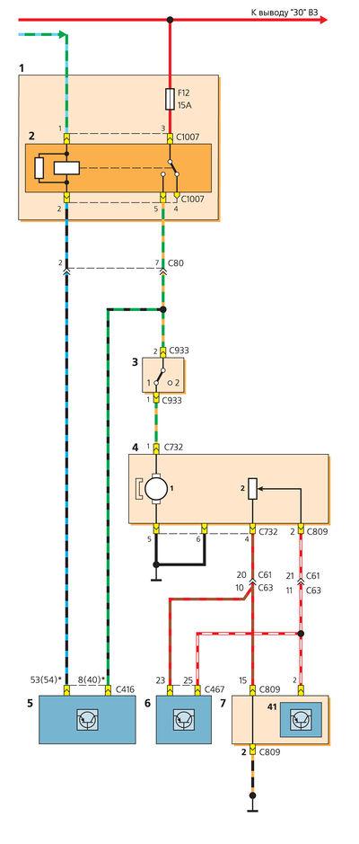 Схема включения топливного