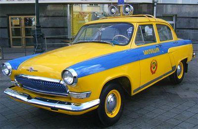 ГАЗ-21 11.jpg