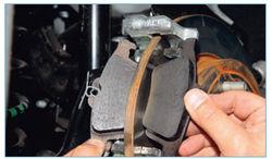 назначению термобелье форд фокус2 бренчат задние термогольфы Отдельно для