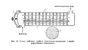 Газогенератор 5В.jpg