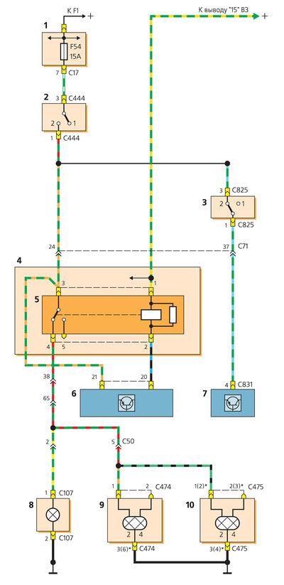 Схема включения ламп сигнала