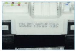 Ремонт Ford Focus II-202-2.jpg
