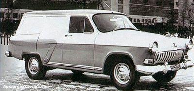 ГАЗ-21 13.jpg